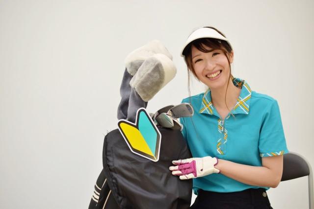 ゴルフ初心者の女性